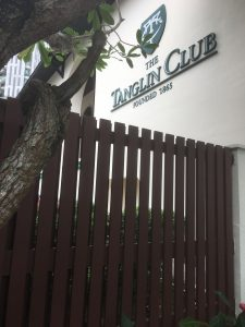 Chengal Wood Fencing at Tanglin Club